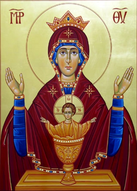 Agios Theotokos of the Inexhaustible Chalice